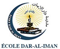 Dar Al-Iman